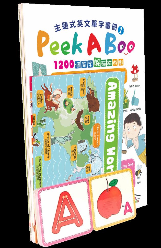 Peek A Boo:主題式單字畫冊 1